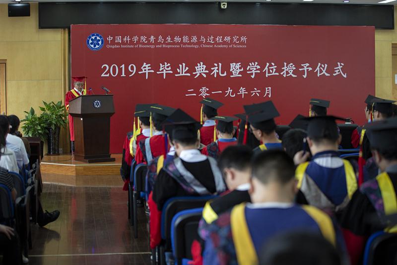 青岛能源所隆重举行2019年毕业典礼
