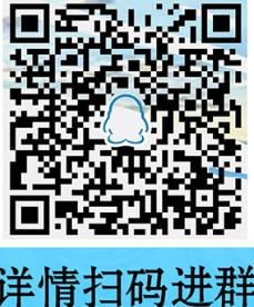 """青岛能源所2021年""""清源聚能""""大学生夏令营通知(第一轮)"""