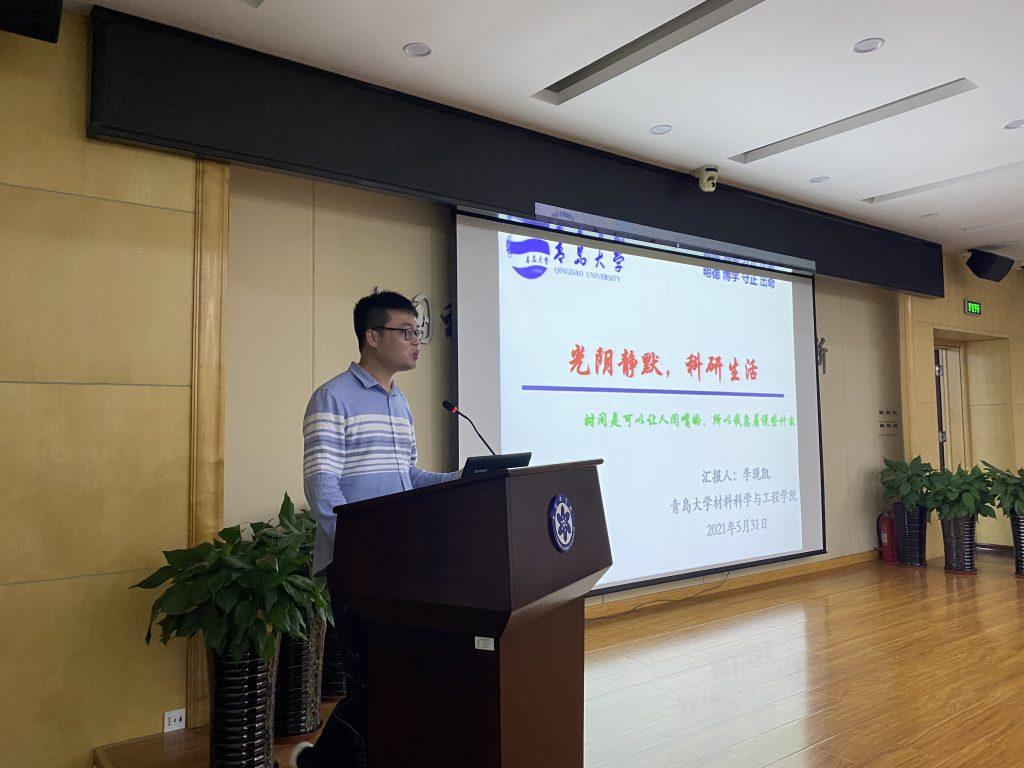 """青岛能源所举办第二期""""研究生沙龙"""""""